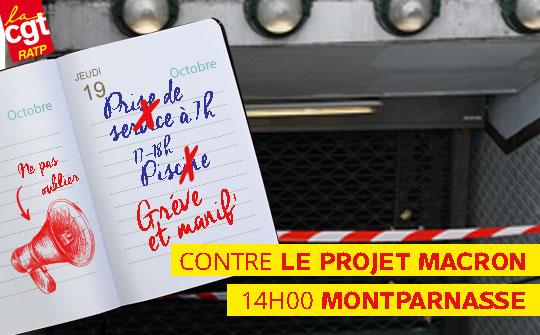 19 octobre, grève et manifestation contre les ordonnances Macron: on continu !